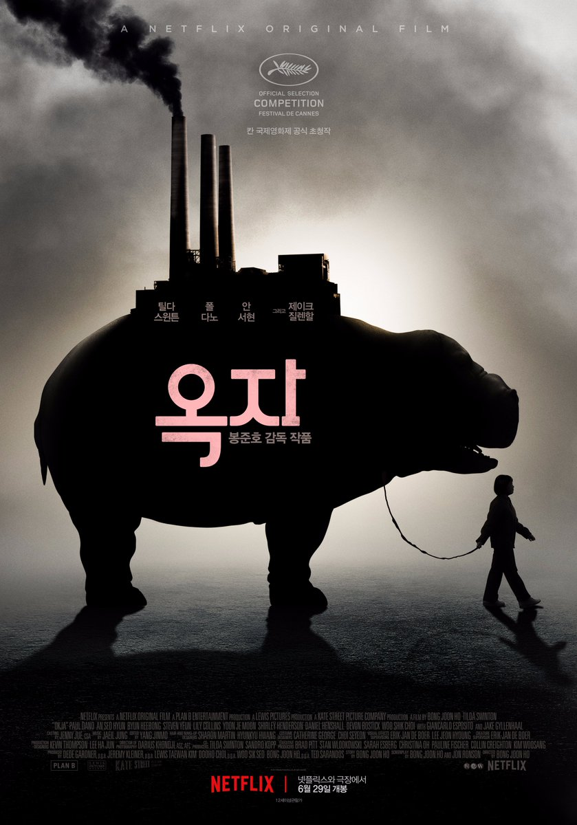 So XX is now on Netflix, and Okja gets added tomorrow. I think I know what I&#39;m watching. #XX #Okja #Netflix #movies #film #Cannes #봉준호<br>http://pic.twitter.com/XofRHArM3l