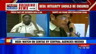 #WATCH: Lt Governor Kiran Bedi has asked for CBI probe in PG level medical examination in the Puducherry
