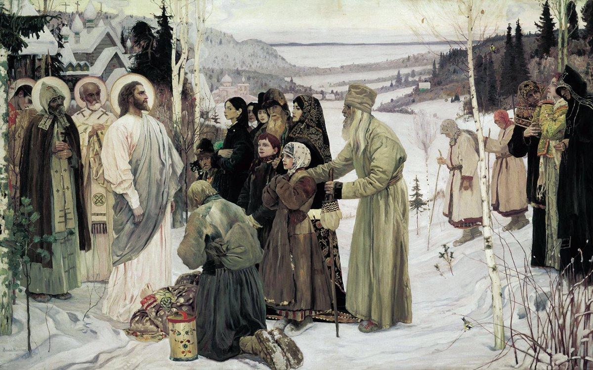 ロシアの絵画・美術【1/12〜1/14...
