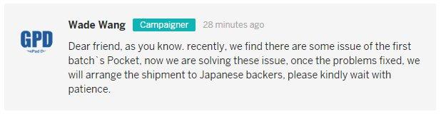 GPD Pocket、コメント欄によると、不具合解決まで日本への出荷停止だとさw https://t.co/NKZxTTdu9f https://t.co/qEDB1fzGP5