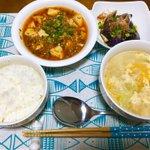 彼氏のために麻婆豆腐つくった😣💕あとは彼氏作るだけだ pic.twitter.com/RuAERUv…