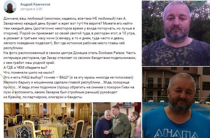 Детей на Донбассе используют в качестве информаторов и живого щита, - Госдепа США - Цензор.НЕТ 9054
