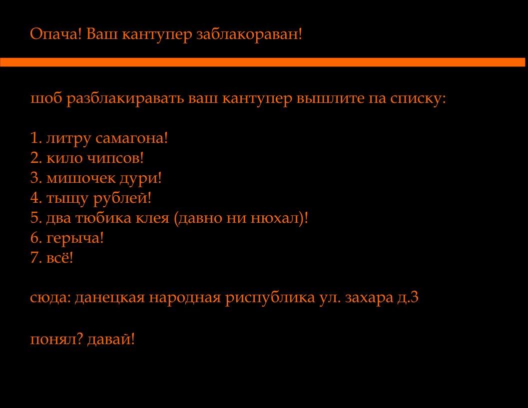 """Операционные системы """"Укрзализныци"""" не пострадали от кибератаки, - пресс-служба компании - Цензор.НЕТ 5484"""