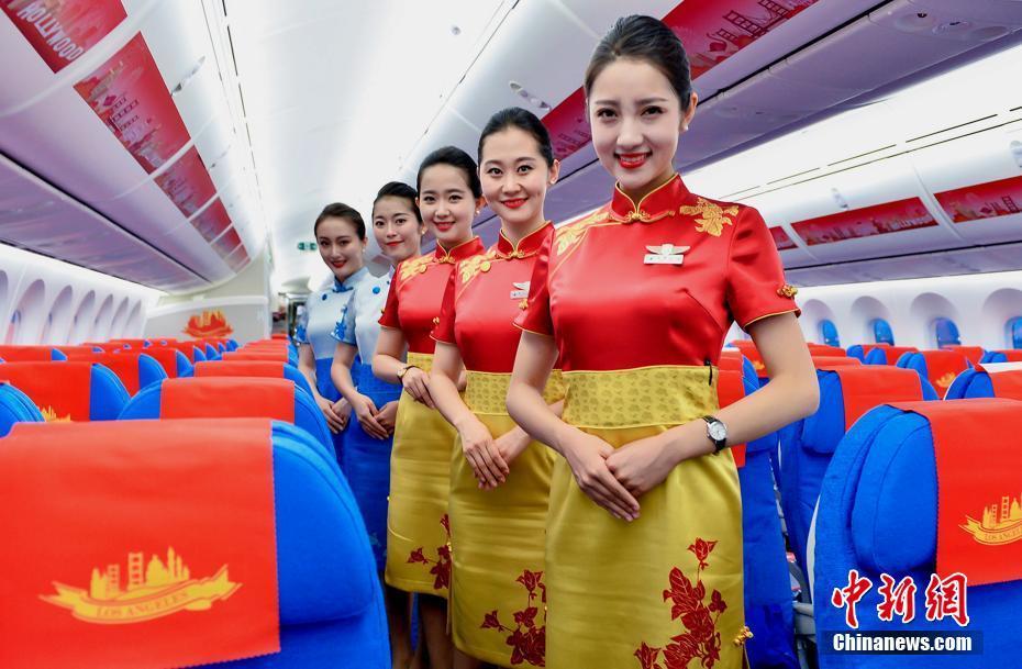 немаловажных форма стюардесс авиалинии китая картинки который готов был