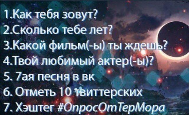 Тетрадь смерти 1 сезон 1 серия
