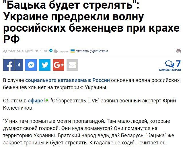 Суд объявил перерыв в деле о переименовании проспекта Ватутина в проспект Шухевича в Киеве - Цензор.НЕТ 9565