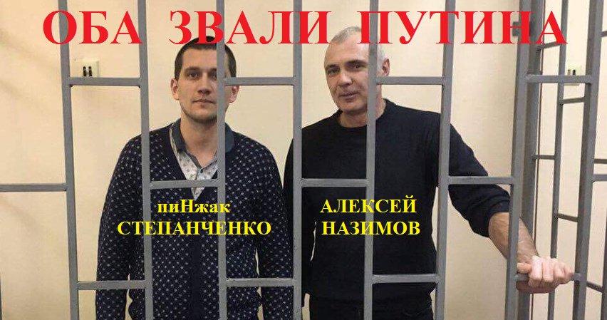 """В """"ЛНР"""" решили не выпускать врачей в Украину и РФ из-за их нехватки, - правозащитник - Цензор.НЕТ 6287"""