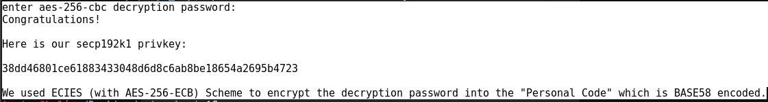 Владельцы сетей, пораженных вирусом Petya, могут стать объектами повторной кибератаки, - Госспецсвязь - Цензор.НЕТ 7122
