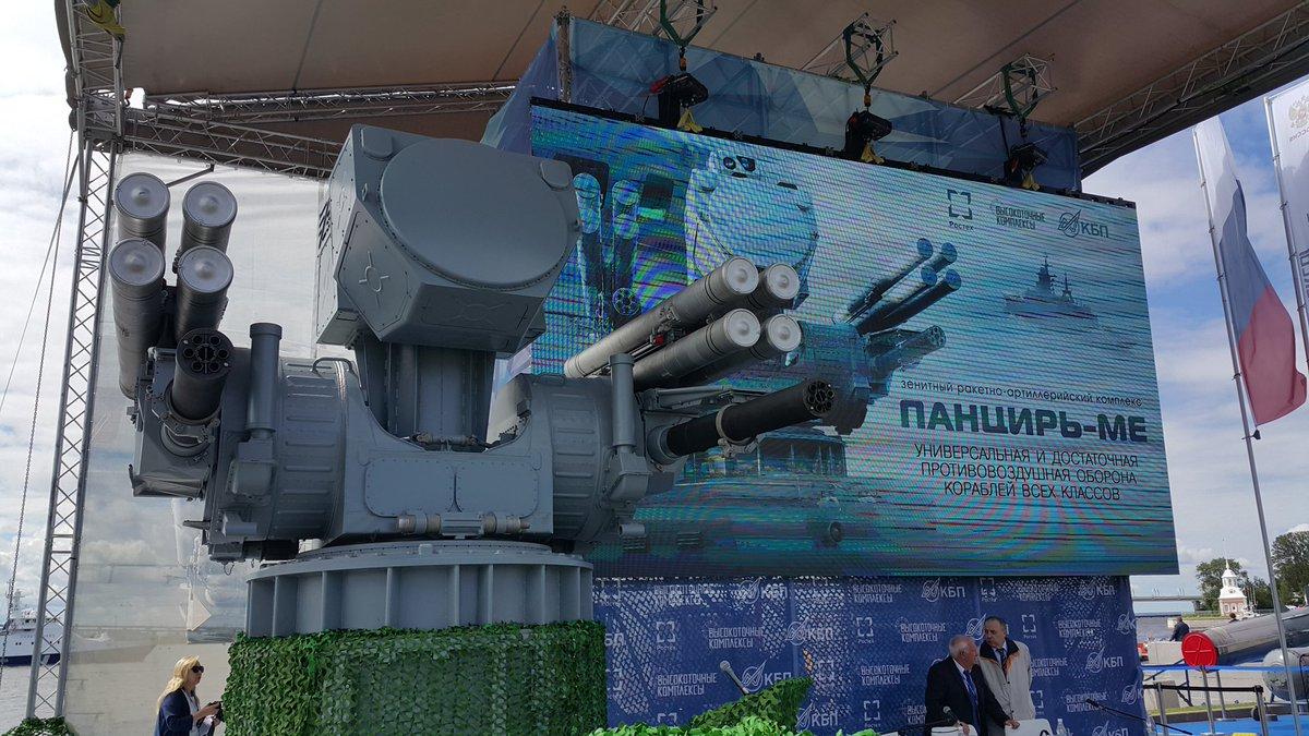 """Novo Pantsir-ME cria """"campo de força"""" de 20 km"""