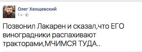 Макрон четко высказался в поддержку Украины, - Порошенко - Цензор.НЕТ 1389