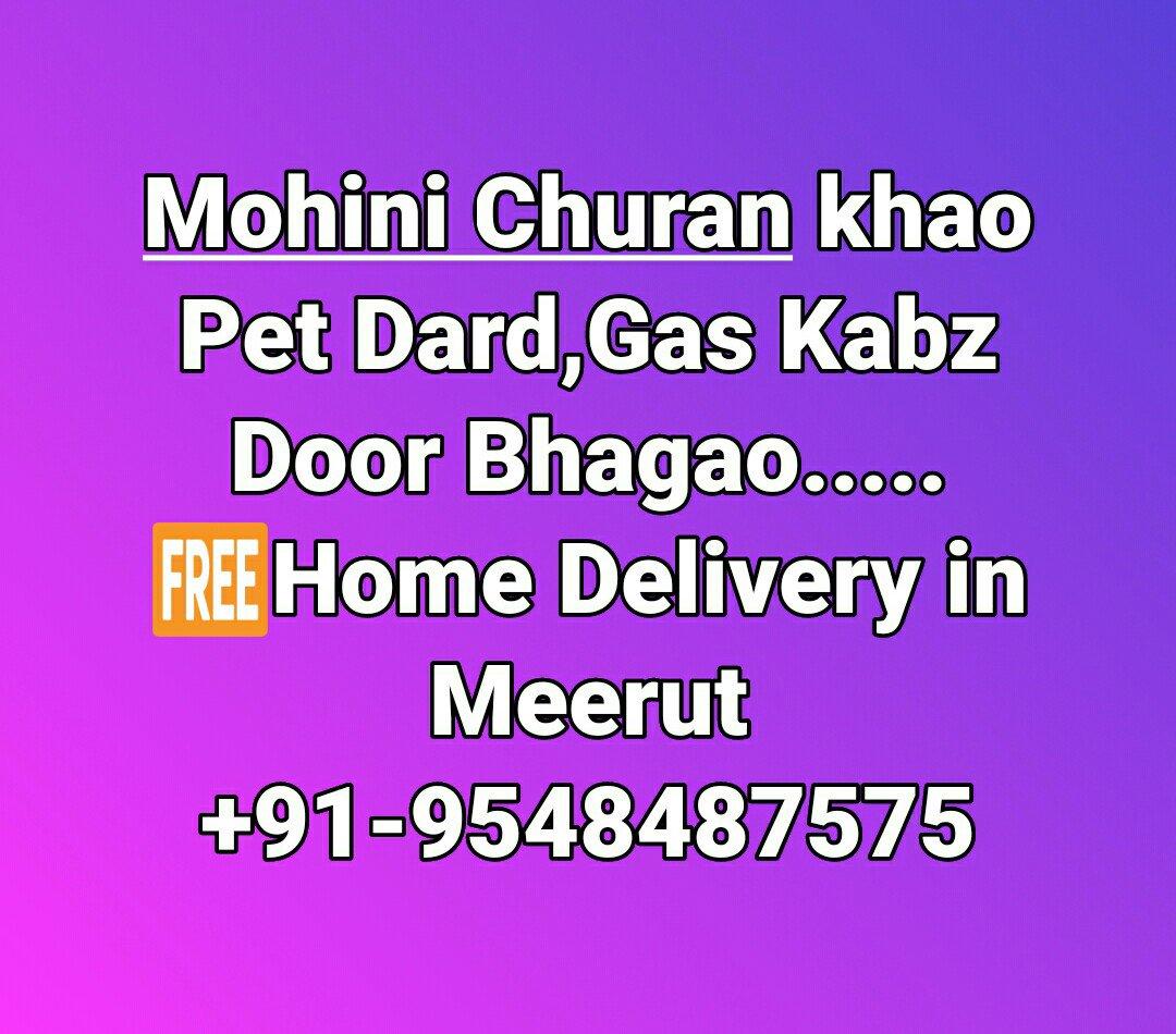 Mohini Churan (@mohini_churan) | Twitter