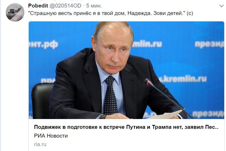 Порошенко наградил орденами погибших на Донбассе активиста Чубенко и парамедика ОБСЕ Стоуна - Цензор.НЕТ 9455