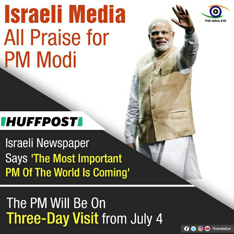 #Israeli daily hails @narendramodi ji as &quot;World&#39;s Most Important PM&quot; | #SuperPMNaMo<br>http://pic.twitter.com/hzhg6S9aD1