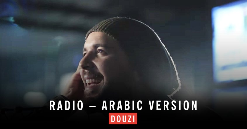 .@TubelightKiEid&#39;s #Radio with a little middle eastern flavour  →  https:// youtu.be/0uzxpli8th0  &nbsp;   @BeingSalmanKhan @Douzi_Official<br>http://pic.twitter.com/308jHo87f3