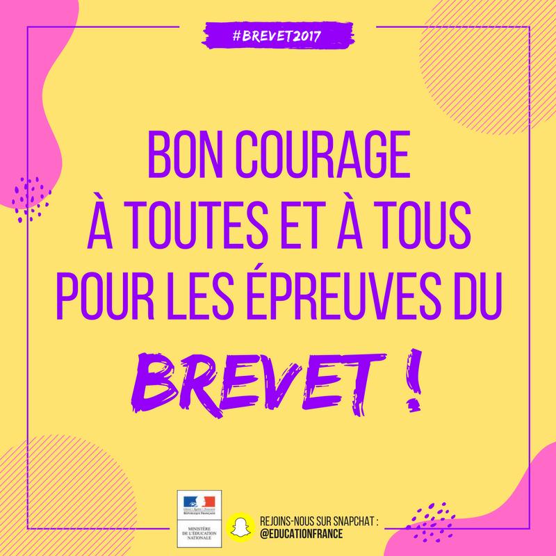 #brevet2017 Bon courage aux élèves de 3e. On vous attend en septembre...