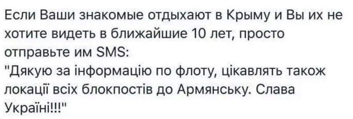 Российские туристы стали меньше интересоваться оккупированным Крымом, - Фонтанка - Цензор.НЕТ 3837