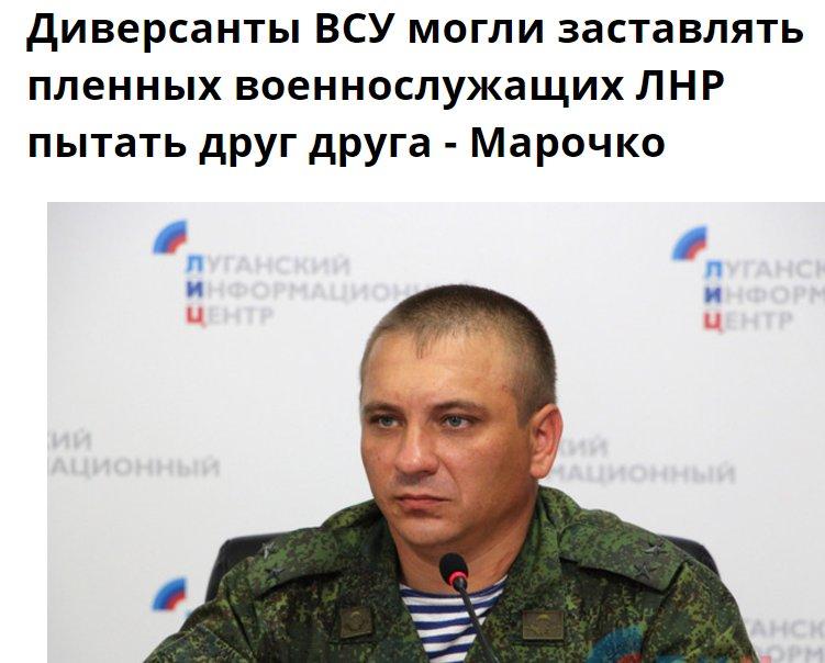 Реинтеграция оккупированных территорий Донбасса должна базироваться на санкциях против РФ, - Геращенко - Цензор.НЕТ 7655