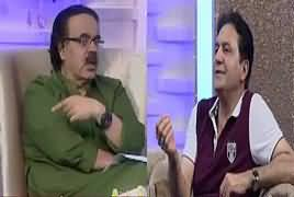 Live With Dr Shahid Masood – 28th June 2017 -  Third Day Eid Special thumbnail