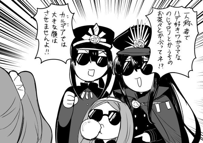織田家VS不夜城のアサシン