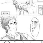 土カーで○○しないと出られない部屋 pic.twitter.com/IKAlUJ50SN