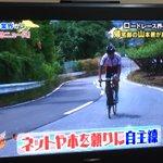 帰宅部の山本くん、高校までの10kmを自転車通学するうちにロードレースに目覚め、自転車歴たったの10…