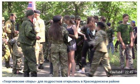 """Габриэль о Донбассе: """"Мне до сих пор никто по-человечески не смог объяснить, почему перемирие делается только на время сбора урожая"""" - Цензор.НЕТ 3793"""