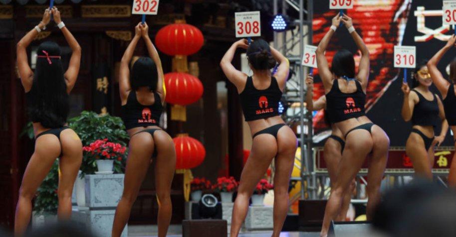 miss-erotica-contest-photos-suranne-jones-tube