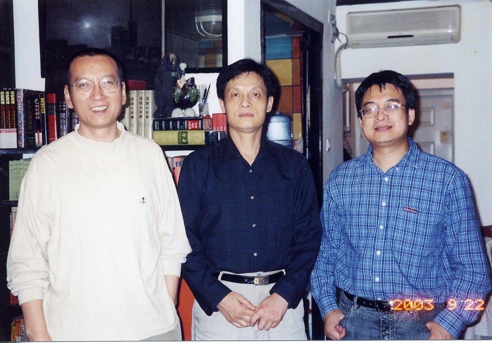 Image result for 任不åˉ