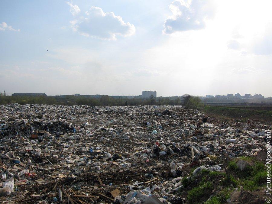 этапе фото люберецкого мусорного полигона осигури просторна