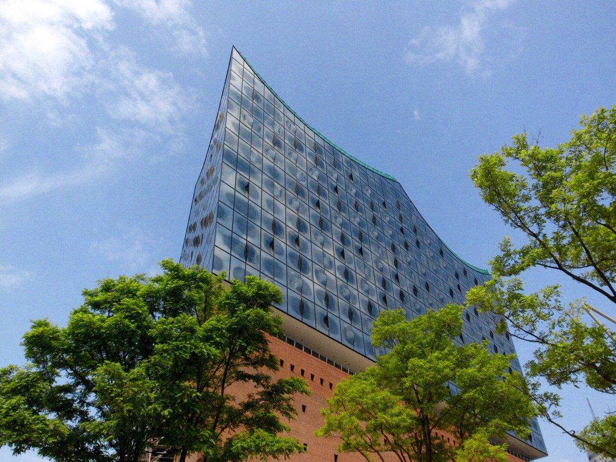 Elbphilharmonie Hamburg's new concert hall for the Philharmonic Orches...