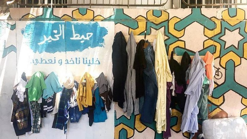 #Beirut's 'Wall of Kindness' integrating social experiment with charity  http:// ara.tv/rfb53  &nbsp;   #Lebanon <br>http://pic.twitter.com/pCgcagqhxe