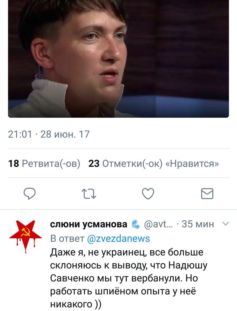 В Донецкой области не работает линия полиции 102 - Цензор.НЕТ 466