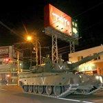 戦車が北海道の公道を走る-。陸自、戦車や装甲戦闘車などを公道で走らせる「長距離機動訓練」を実施san…