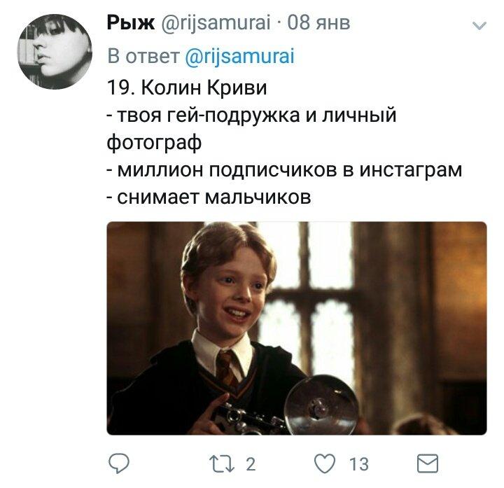 Гарри поттер любовь к тому реддлу оба геи фанфики