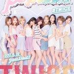 [MAGAZINE情報]07.01(土)に発売されるPopteen8月号 スペシャルエディション版の…