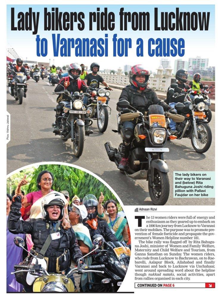 #Lady #bikers #ride from #Lucknow to #Varanasi for a #cause Report: @adnaan_rizvi  Pics: @vishnu_jaiswal1 #181 @UPGovt  @myogiadityanath<br>http://pic.twitter.com/DvHbIANrmu