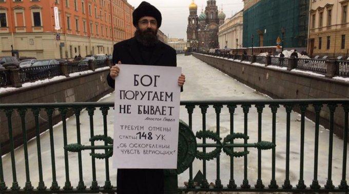 Дмитрий Соколов-Митрич о принципиальной разнице между праведниками и правильниками https://t.co/wSp4RISHHw