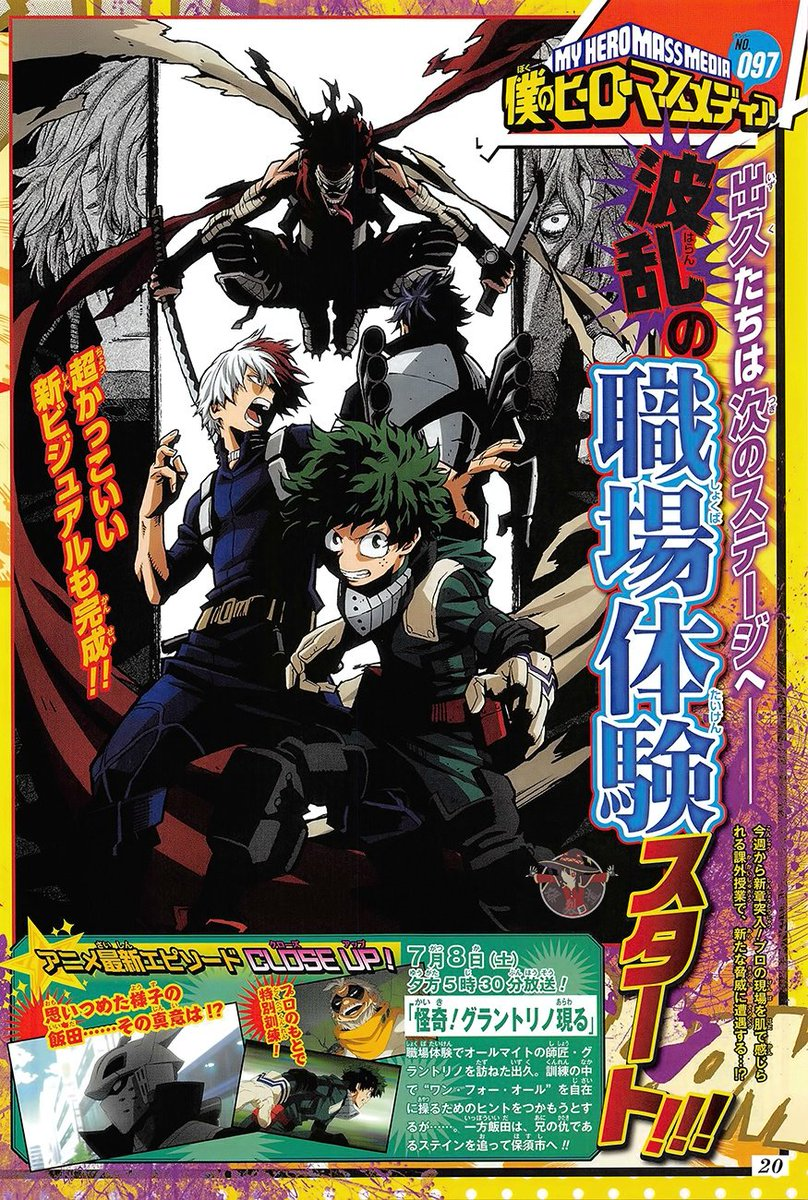 Moetron pkjd on twitter boku no hero academia s2 tv anime 2nd cour new key visual starts july 8th https t co ao3kzv6fkz
