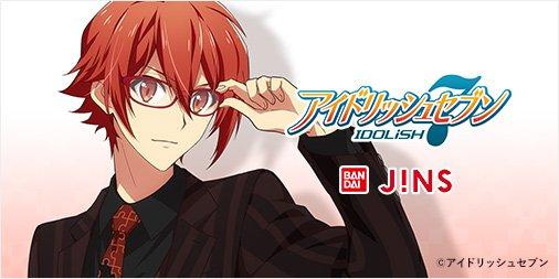 【アイドリッシュセブン×BANDAI×JINS】コラボメガネ販売決定! アイドルたちのスペシャルビジュアルをJINSオンラインショップで順次公開します。お楽しみに♪ jins.com/jp/st/idolish7/