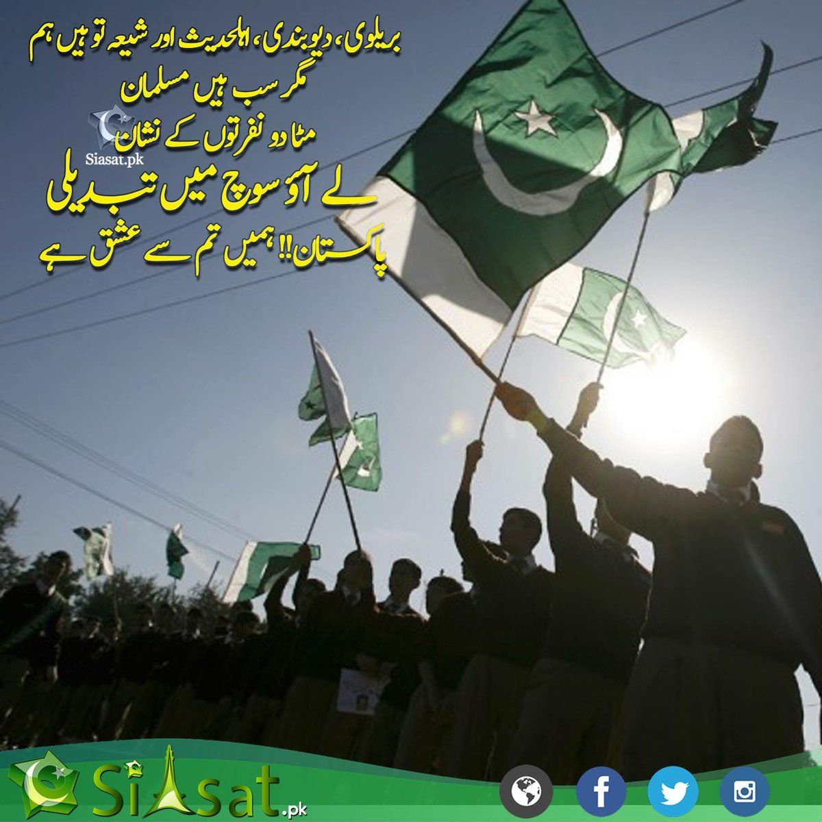 united we stand divided we fall #pakistan #parachinar<br>http://pic.twitter.com/XKk2lqLCj0