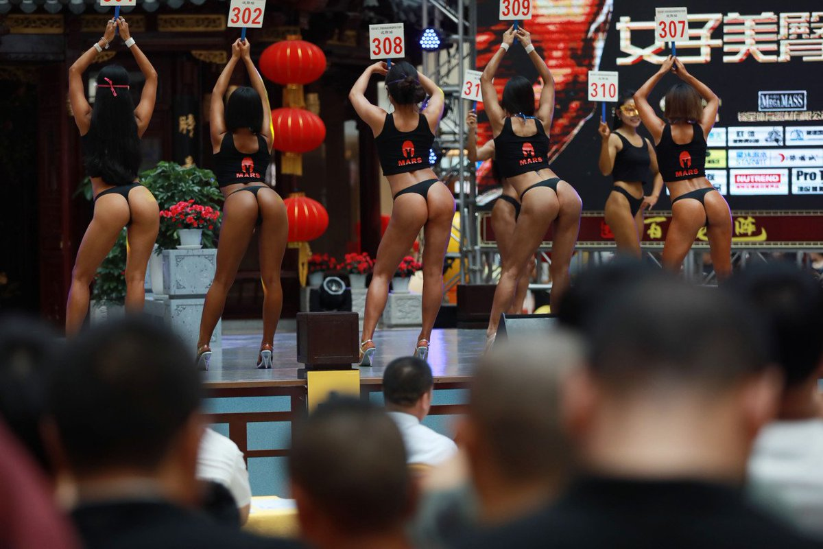 Miss Boom Boom Competition in China