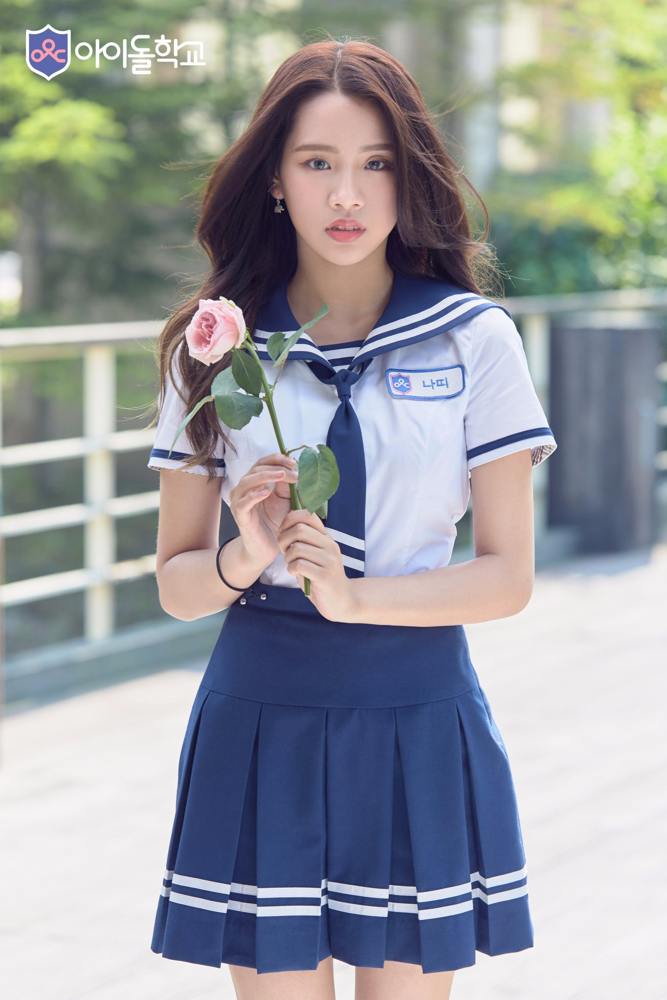방금 공개된 아이돌학교 입학생 김은결,나띠,박선,박지원 프로필 사진.jpg | 인스티즈