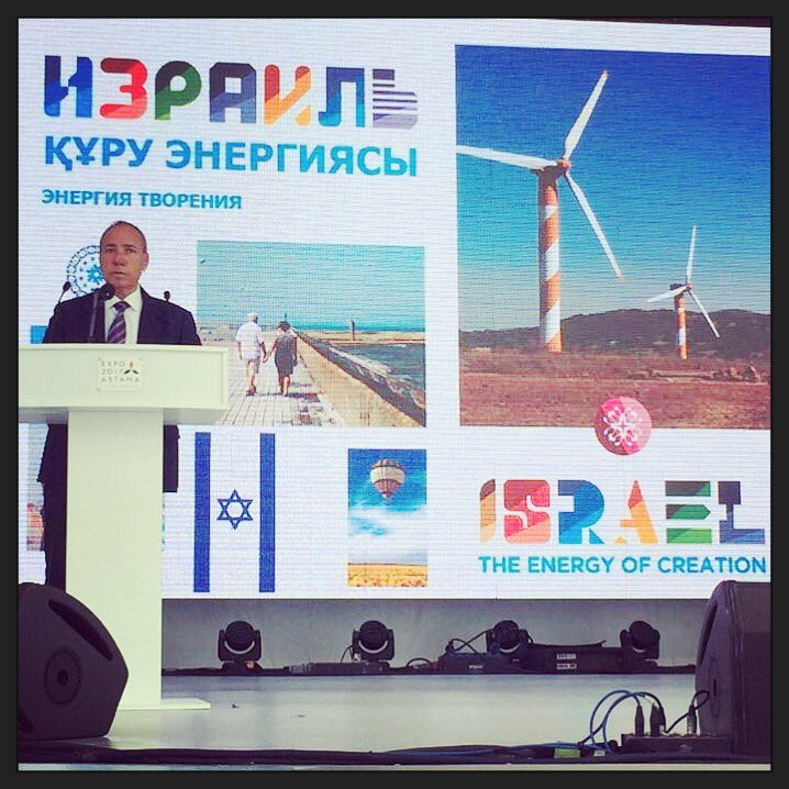 Proud to open #Israel national day at #AstanaExpo2017, celebrating the Eenergy of Creation and Innovation <br>http://pic.twitter.com/LfolUsZn4e