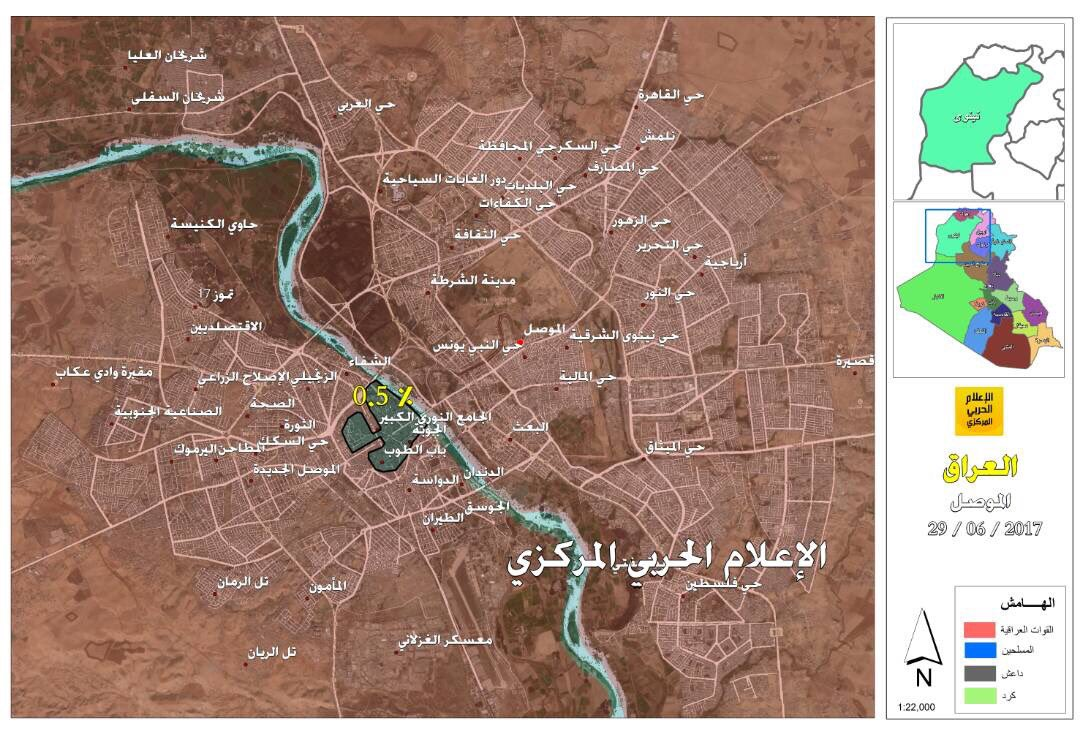 Situation #Map #Mosul #Iraq|i Pincer-offensive continues <br>http://pic.twitter.com/3iASWiGyAQ