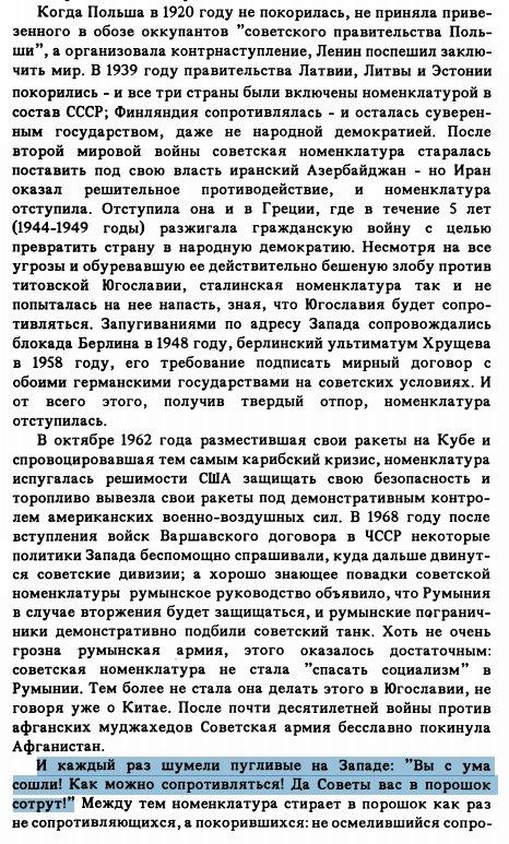 """Посол Великобритании Гоф о переговорах по Донбассу: """"На данный момент мы не предлагаем альтернативный формат"""" - Цензор.НЕТ 3221"""