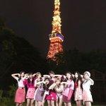 """TWICE、東京タワーとコラボして大展望台に""""TT""""が出現!?06.28(水)ベストアルバム「#TW…"""