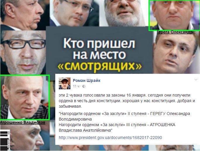 Порошенко вел торговлю с оккупированными Россией территориями Грузии, - Саакашвили - Цензор.НЕТ 9058