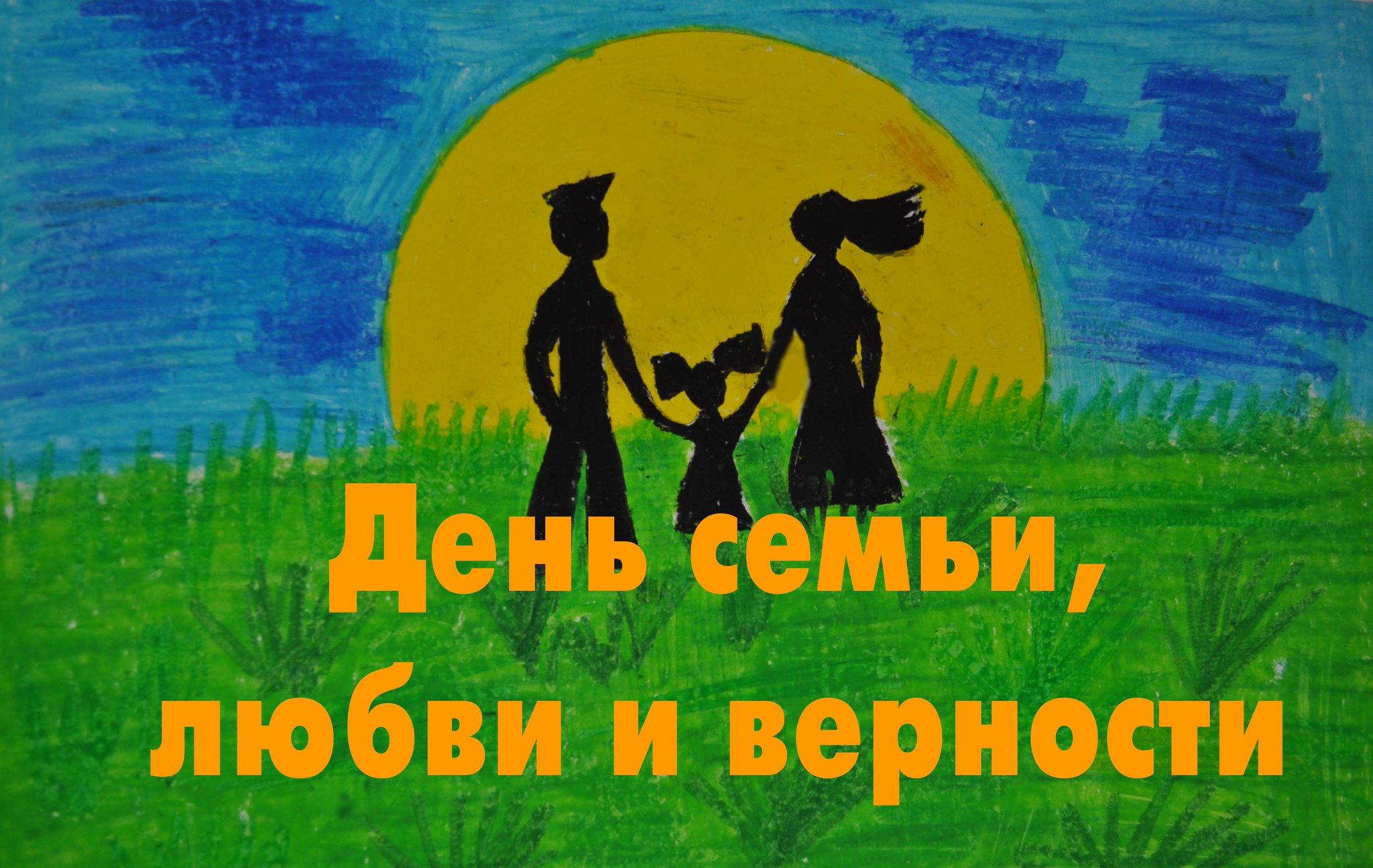 Полугодом мальчика, открытка на тему год семьи