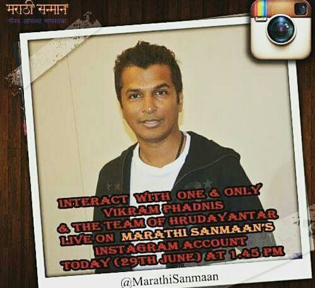 Interact with @vikramphadnis1 @KhareSonali Live on @MarathiSanmaan  #Instagram page today at 1:30pm RT #Hrudayantar #7July<br>http://pic.twitter.com/Tm6EXl32Yf