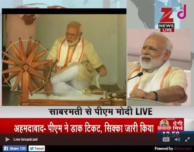 #BreakingNews : PM @narendramodi का गुजरात मिशन ;  जारी किया डाक टिकट...